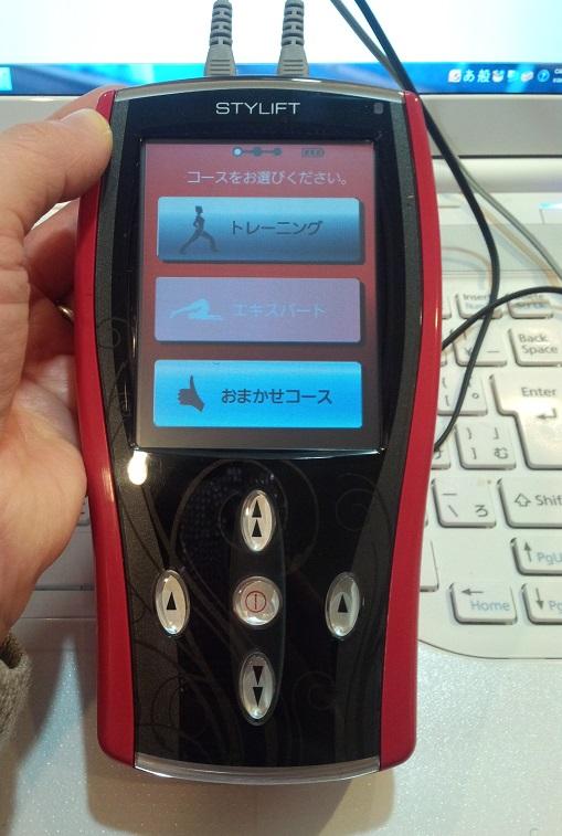 http://www.aiko-hifuka-clinic.com/mt/DSC_0063.jpg