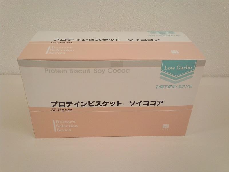 http://www.aiko-hifuka-clinic.com/mt/DSC_0125.jpg