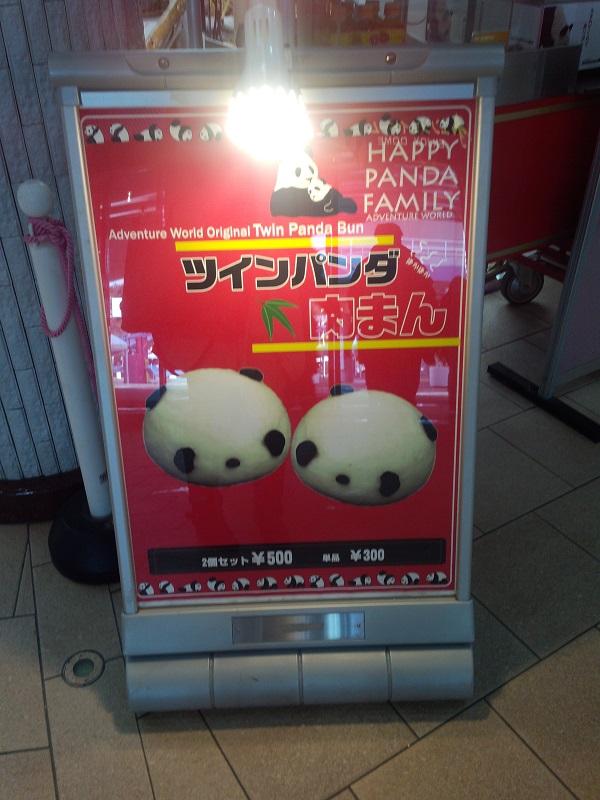 http://www.aiko-hifuka-clinic.com/mt/DSC_0151.jpg