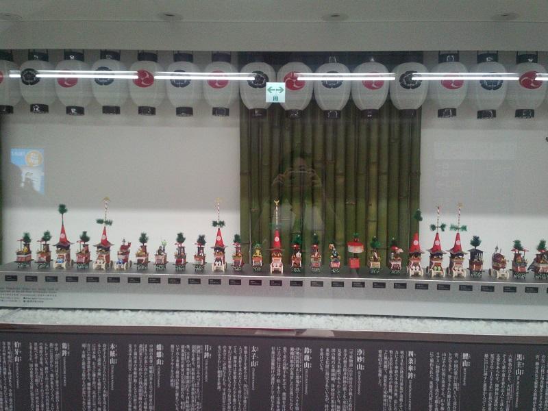 http://www.aiko-hifuka-clinic.com/mt/DSC_0389.jpg