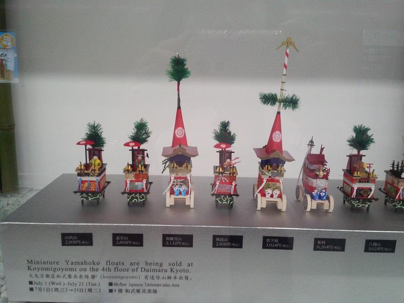 http://www.aiko-hifuka-clinic.com/mt/DSC_0390.jpg