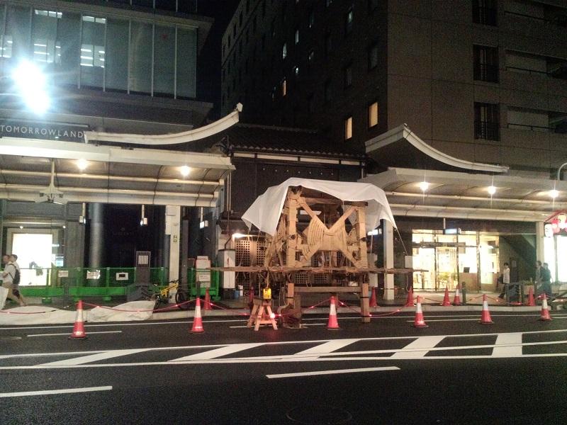 http://www.aiko-hifuka-clinic.com/mt/DSC_0407.jpg