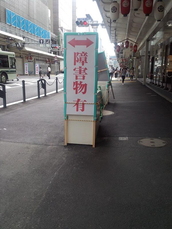 http://www.aiko-hifuka-clinic.com/mt/DSC_0415.jpg