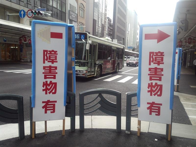 http://www.aiko-hifuka-clinic.com/mt/DSC_0416.jpg