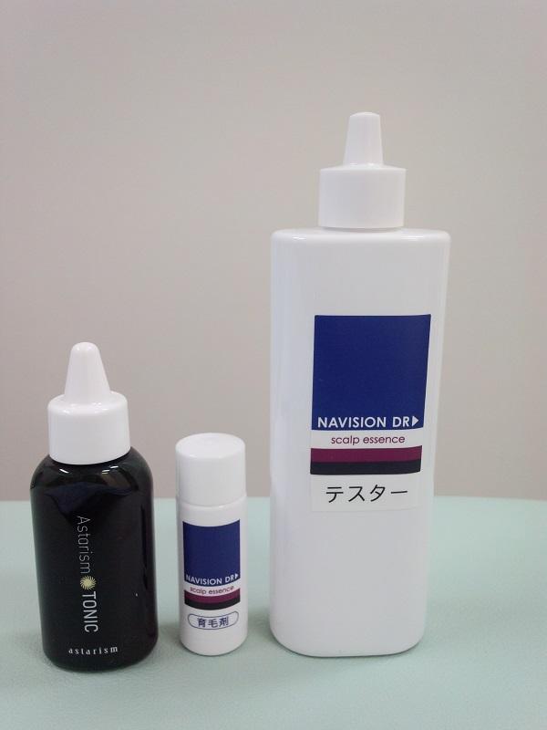 http://www.aiko-hifuka-clinic.com/mt/IMG_20140704_19301333.jpg