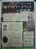 20110326_1.jpg