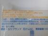20111003_4.jpg