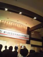 NEC_0082.JPG