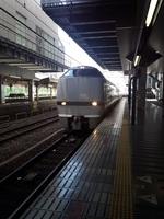 IMG_20130210_110930168.jpgのサムネイル画像